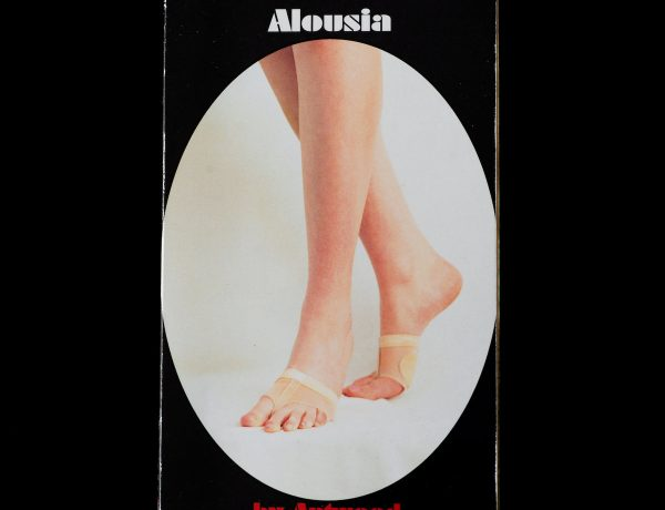 Meli flute appearance on Trance Piller, Antwood 'Alousia'